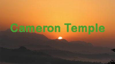 Pastor Cameron Temple